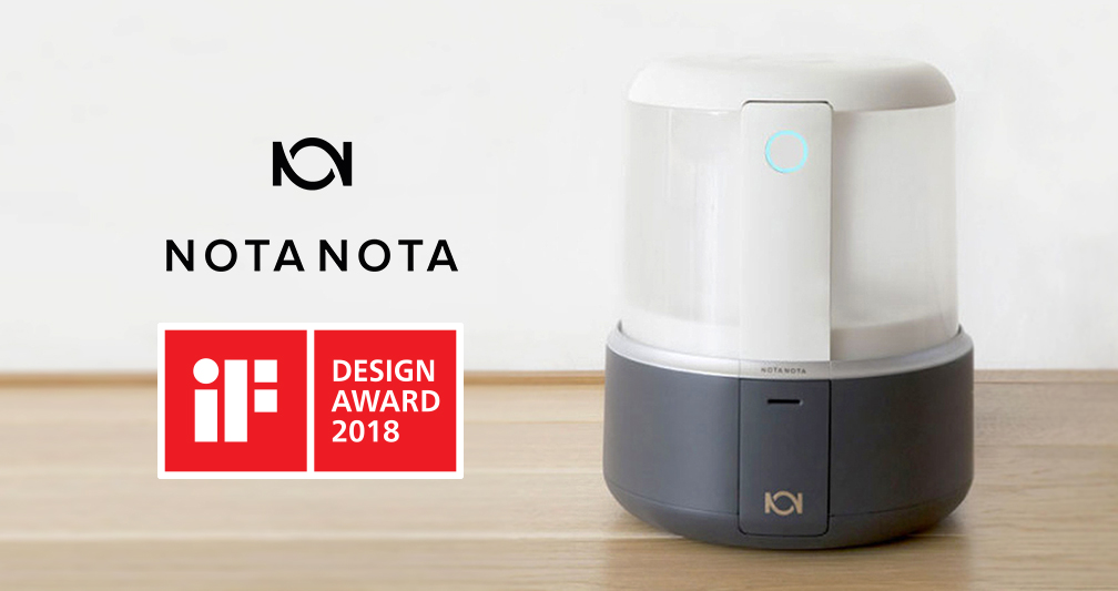 if award 2018 winner product design nota nota personal perfume mixer